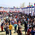 Fiesta de las Naciones de Malloco