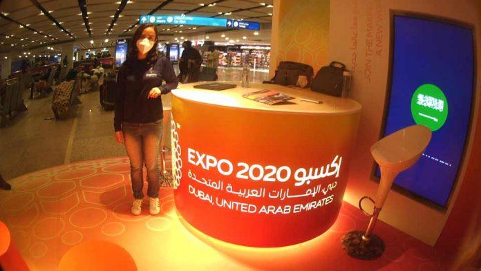 Suncast llevará inteligencia artificial para energías renovables a la EXPO DUBAI, Feria WETEX y DUBAI Solar Show